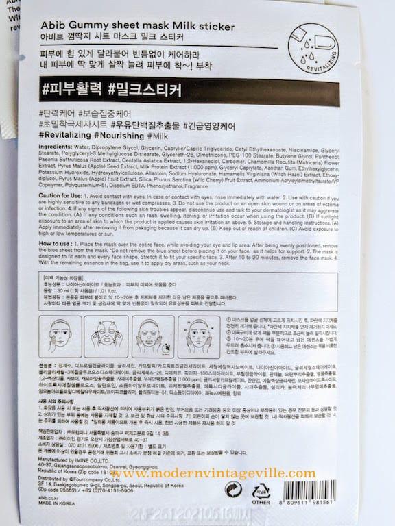 Ingredients of Abib Self-adhesive Milk Moisturizing and Hydrating Sheet Mask
